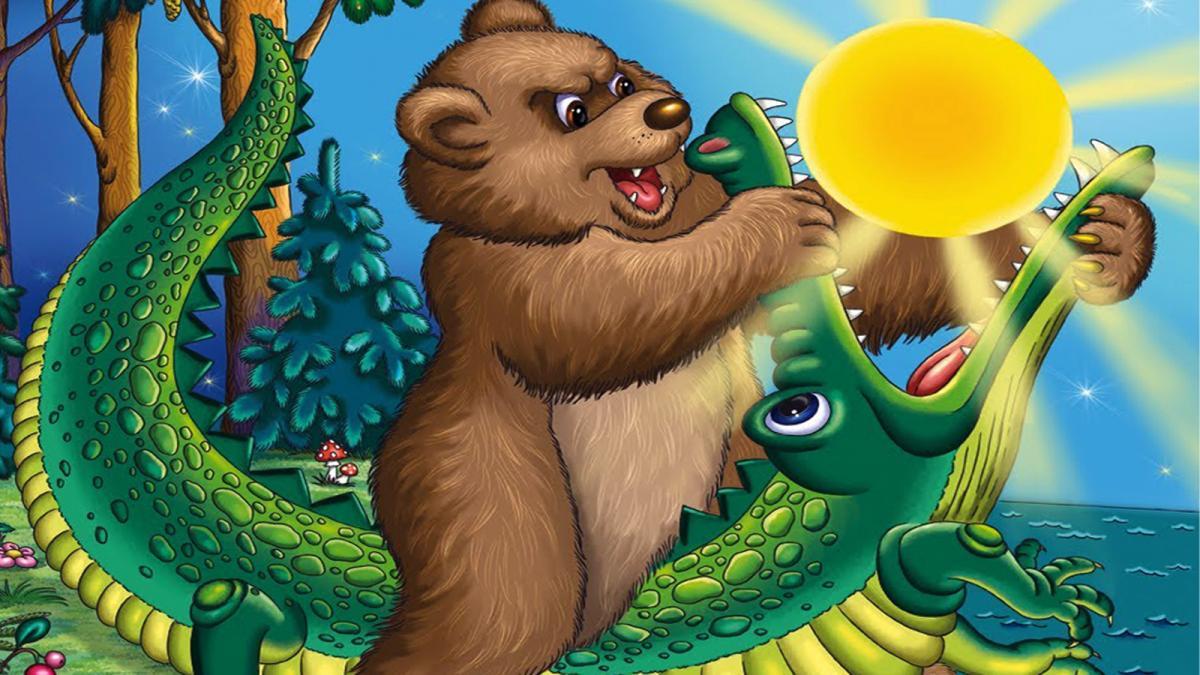 летние краденое солнце чуковский с картинками резка
