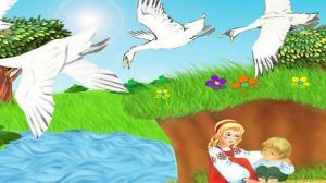Сказка «Гуси-лебеди»