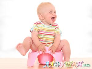 Приучение ребенка к горшку - нелегкая задача