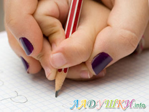 Пальчиковые игры способствуют развитию навыков письма у детей