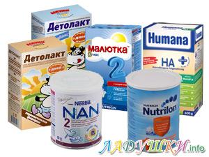 Молочные смеси для искусственного вскармливания