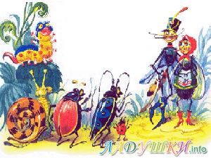 Стихотворение Чуковского «Муха-Цокотуха»
