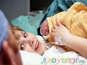 Как следует вести себя на родах