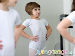 Упражнения для исправления осанки у ребенка