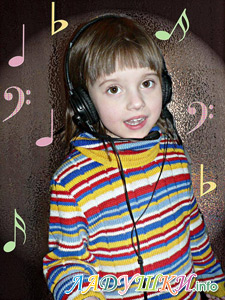Развиваем слух у ребенка