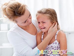 У ребенка кризис 7 лет
