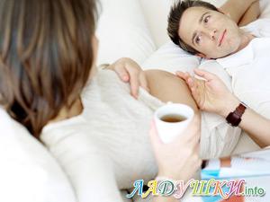 Двадцать третья неделя беременности