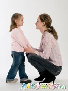 Воспитание ребенка: метод убеждения