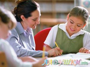 Как повысить интерес ребенка к учебе