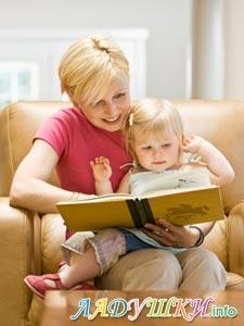 Няня с ребенком