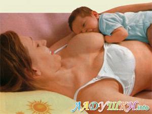 Кормление грудью на спине