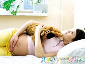 Комфортная беременность