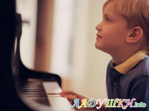 Развитие музыкальных способностей — важная составляющая методики Монтессори