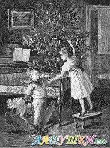 Так украшали новогоднюю елку в старину