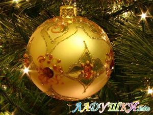 Игрушки для украшения новогодней елки
