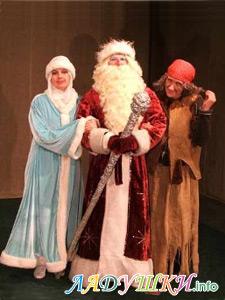 Сценарии новогоднего праздника