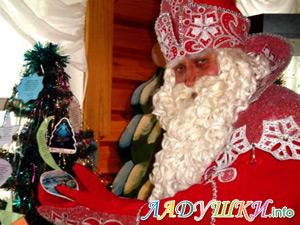 Дед Мороз — основа любого новогоднего сценария